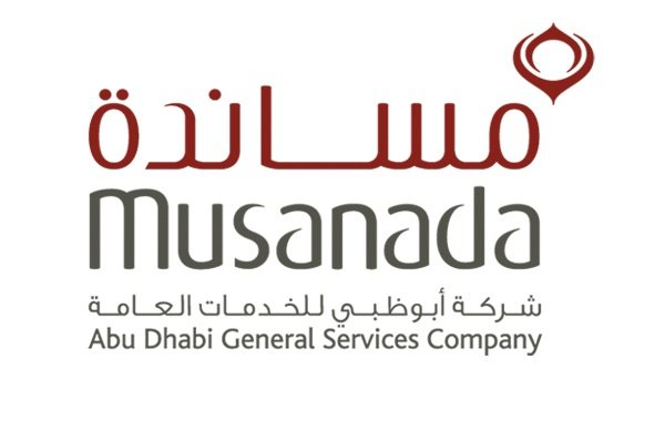 New electronic platform from Musanada unveiled